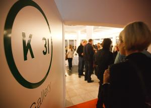 Galerie K-31